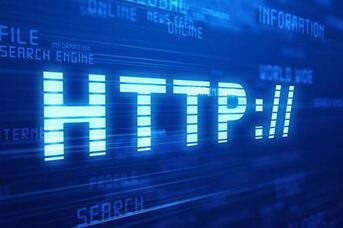 常见服务器返回的HTTP状态码有哪些,有什么用处呢