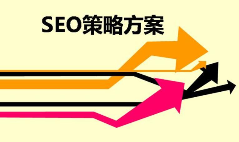 SEO服务行业优化策略分析