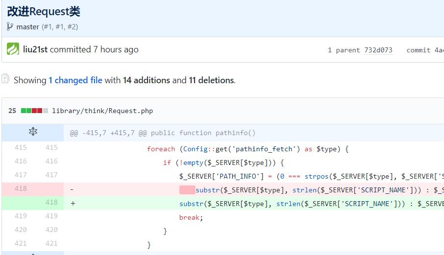 MIPCMS更新thinkPHP最新安全漏洞