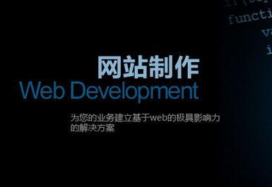 现在做网站用什么语言和工具:利用优化很重要