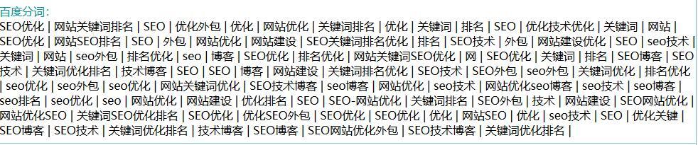太原SEO:新网站上线两个月修改网站标题有影响吗